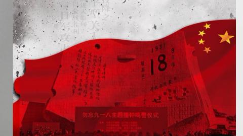 【名师讲堂】黄冈中学同步课堂历史八年级上册全集