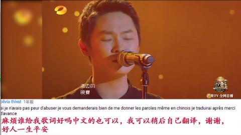 【中国音乐征服YouTube】第一期:梁博《日落大道》征服法国老爷爷,评论让其去法国扬名世界