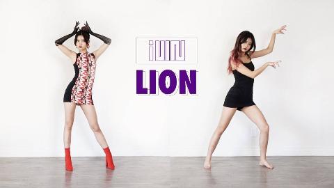 美女性感翻跳(G)-I-DLE - LION
