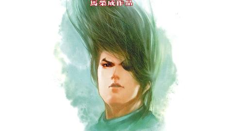 【清风】风云3第15期 新人间极品