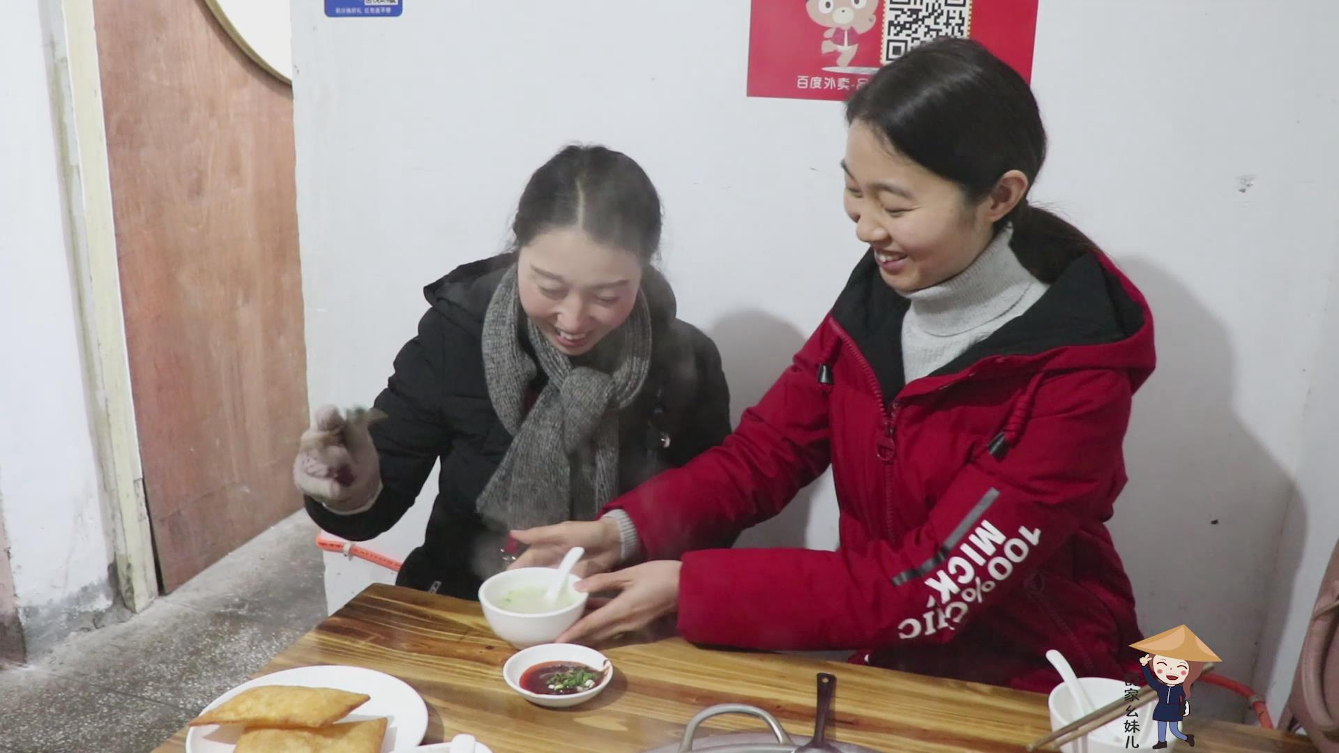 冬至没喝到羊肉汤,表妹请幺妹儿搓一顿补起,热乎乎的太过瘾了
