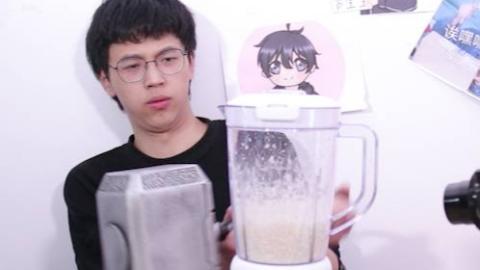 把米粒碾碎在拿电饭煲蒸,居然可以做出这么好吃的米饭?