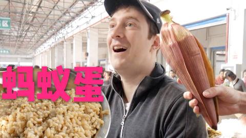 云南奇葩蔬菜竟这么多!为啥美国蔬菜品种都一样?