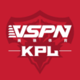 VSPN-王者荣耀KPL