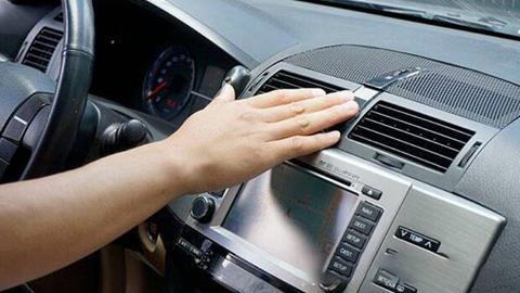 汽车空调该怎么全面清洗?教你深度清理空调,涨知识了!