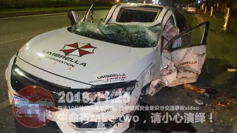 中国交通事故合集20181125:每天10分钟国内车祸实例,助你提高安全意识!