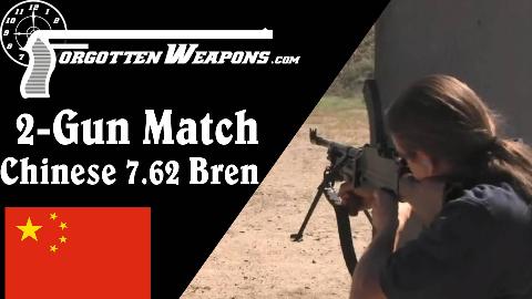 【被遗忘的武器/双语】双枪动作射击挑战赛-来自中国的7.62mm勃然