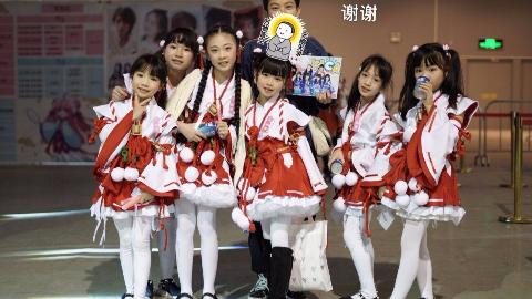 〖绅视〗漫展上当小学生女团遇上广东摄影会发生什么样的事情呢?(YACA58春季动漫展)