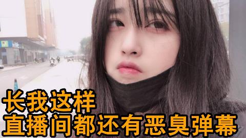 王菠萝讲述女主播辛酸史,自曝经常遭男粉丝骚扰