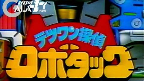 【铁腕侦探露宝达】【目前不全】【DVDrip】【熟肉】