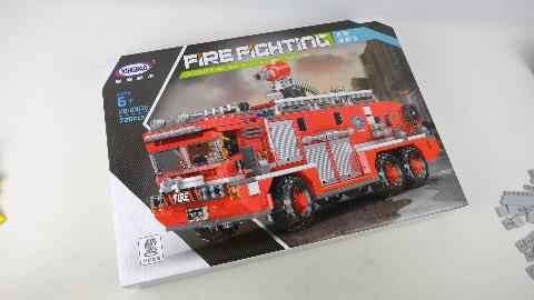 这不是乐高,但一样能让你爱不释手:星堡积木水箱消防车评测