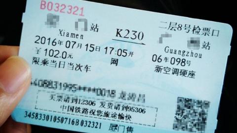 没赶上火车怎么办?先别慌,第一时间这么做,就能挽回车票损失