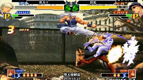 拳皇2000保力逹打出实战一套死连击,这手法算不算全勋第一人