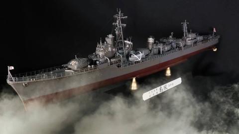 【艦船模型】ハセガワ 1/350 駆逐艦 島風 【Model Building 】