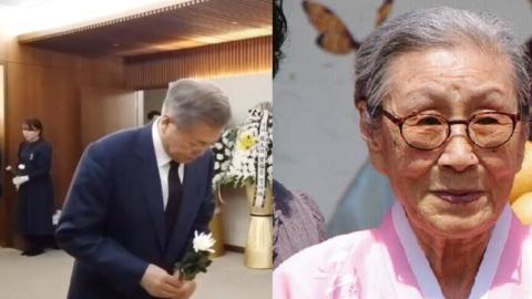 韩国慰安妇受害者离世 文在寅前往跪拜吊唁