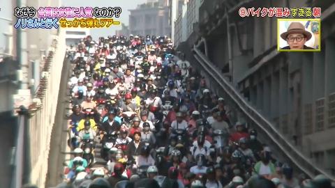 【日本综艺】台湾的早高峰拥挤程度完全不输大陆啊