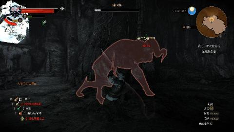 【纯良创作】最强波兰剧巫师3|The Witcher 3 Wild Hunt ep.7神秘的踪迹