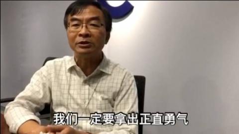 """香港""""爱国校长""""哽咽:成年人要拿出正直,不要再捆绑年轻人"""