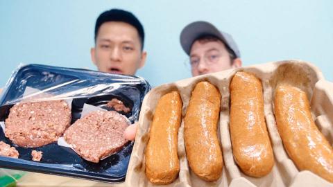 郭杰瑞从美国带来人造肉吃!美国黑科技人造肉还没素肉好吃?