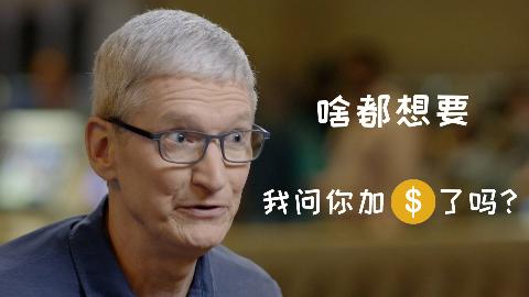 【潮资讯】新款MacBook Air固态缩水 | 骁龙855 Plus首款真机曝光