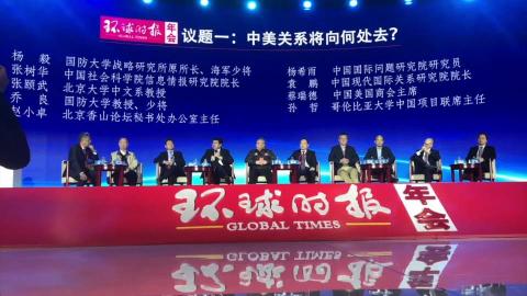 张颐武:中美在文化和观念上脱钩,会引起经济政治僵局