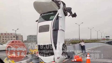 中国交通事故20190916:每天最新的车祸实例,助你提高安全意识