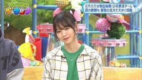 (生肉)元乃木坂46 西野七瀬 ライオンのグータッチ 2019-02-16