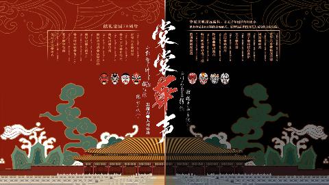 「国风原创」 裳裳华声 by 大司乐坊