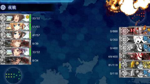 舰队collection2019冬活E3甲