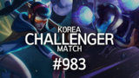 韩服最强王者的精英对决 #983   SKT内战,混就完事了