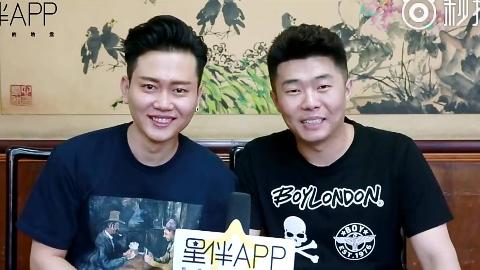 【孟鹤堂×周九良】20180627 星伴网 采访