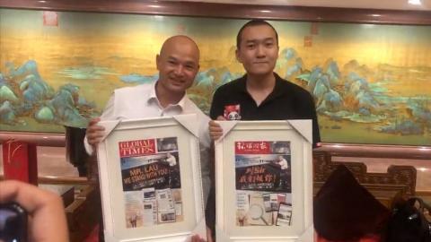"""环球时报-环球网记者付国豪与来""""光头警长""""刘sir见面"""