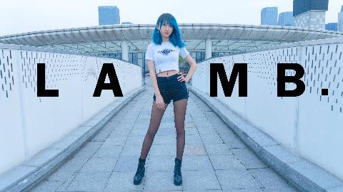 【A等生】【衍清】LAMB-怀旧金曲