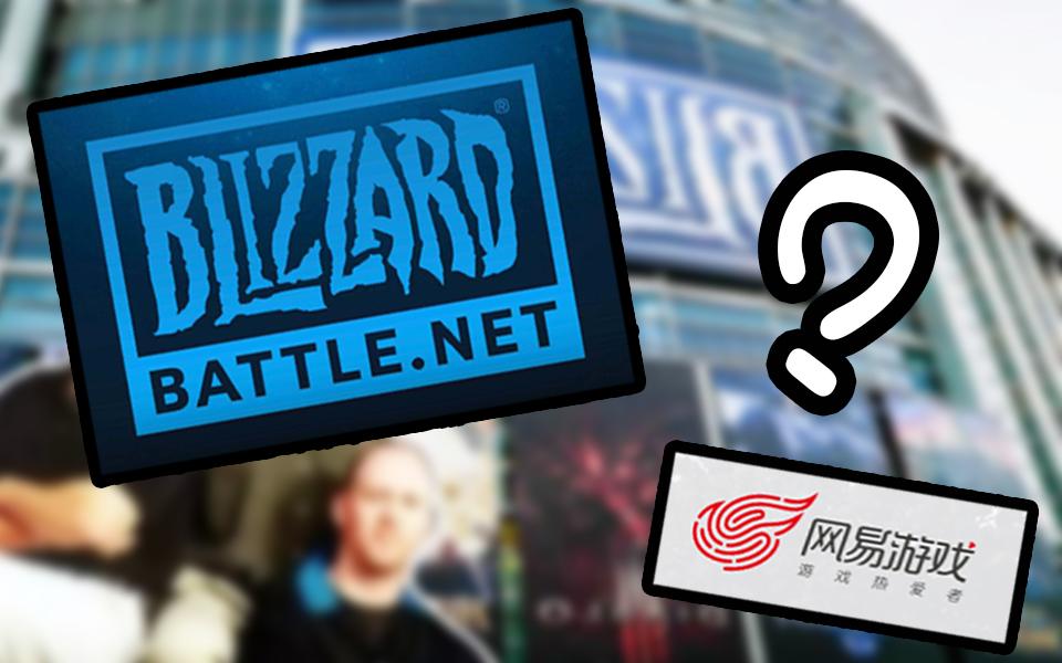 游戏公司发展史3:从魔兽争霸3到代工暗黑手游,暴雪到底经历了什么?(下)