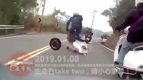 中国交通事故20190108:每天最新的车祸实例,助你提高安全意识!