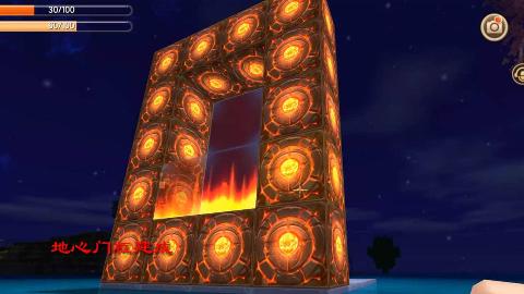 迷你世界58:地心之眼立功,几个小时完成了地心门框的建造