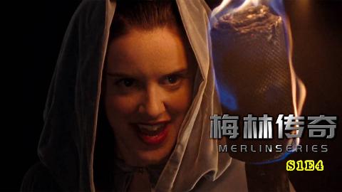 【梅林传奇】大魔法师妮薇登场,一人之力对抗整个帝国,这是童年最爱的反派