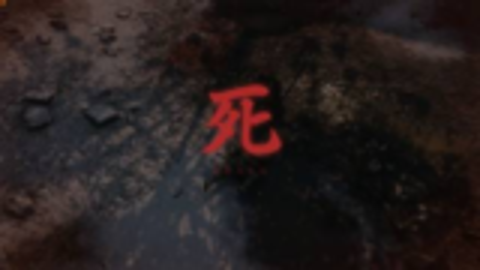MOD番外 鬼刑部【菜狗の救赎】BOSS RUSH【只狼】