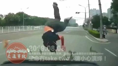中国交通事故20190808:每天最新的车祸实例,助你提高安全意识