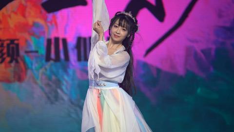 N5主舞台-紫颜-小仙紫 锦鲤抄
