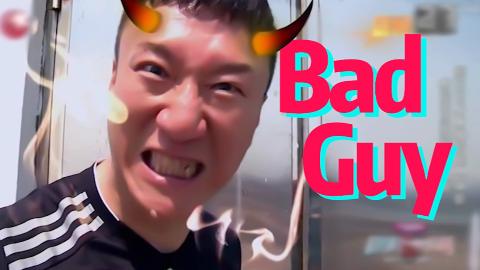 【孙红雷】Bad Guy
