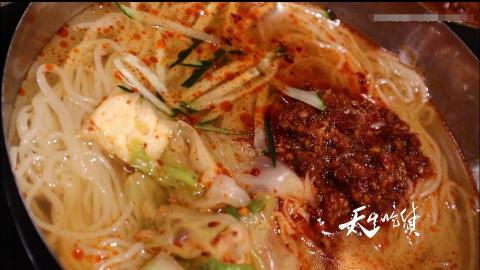【天生吃货】这家开了三十多年的苏家屯肉酱冷面 酱里都是满满的肉粒-1676