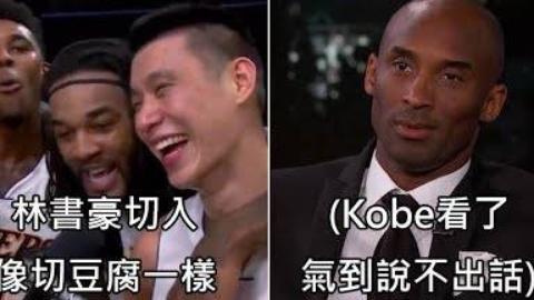队友终止8连败后自嗨过头,自尊心超强的Kobe看到脸色铁青 (中文字幕)