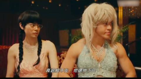 【银魂】小栗旬的大型女装现场,这就是传说中的金刚芭比吧