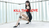 翻跳粉墨BLACKPINK新曲 Kill This Love