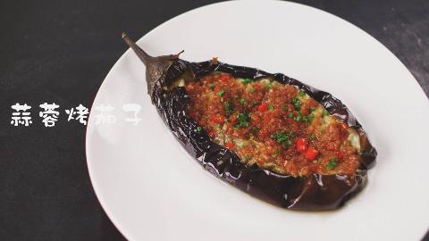 烧烤摊上的绝对霸主【蒜蓉】,烤茄子,生蚝都很合适