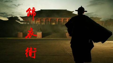 【背包】盘点电影中锦衣卫的武器,十四把精钢宝刀的用途!