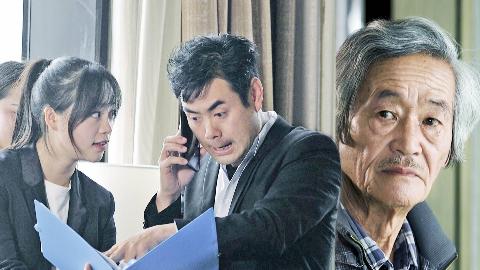《陈翔六点半》第204集 为给父亲撑面子,小伙租女孩租豪车衣锦还乡!