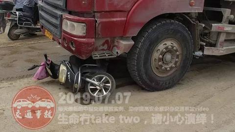 中国交通事故20190707:每天最新的车祸实例,助你提高安全意识