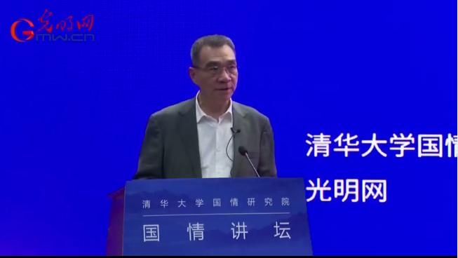 林毅夫:中国改革开放四十年与新结构经济学18·12·19